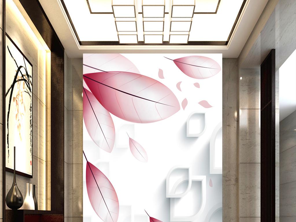 装修效果图3d立体壁画树叶淡雅背景立体树叶背景简约树叶立体背景淡雅