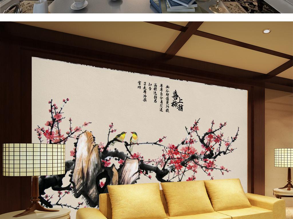 新中式手绘喜上眉梢红梅国画电视背景墙