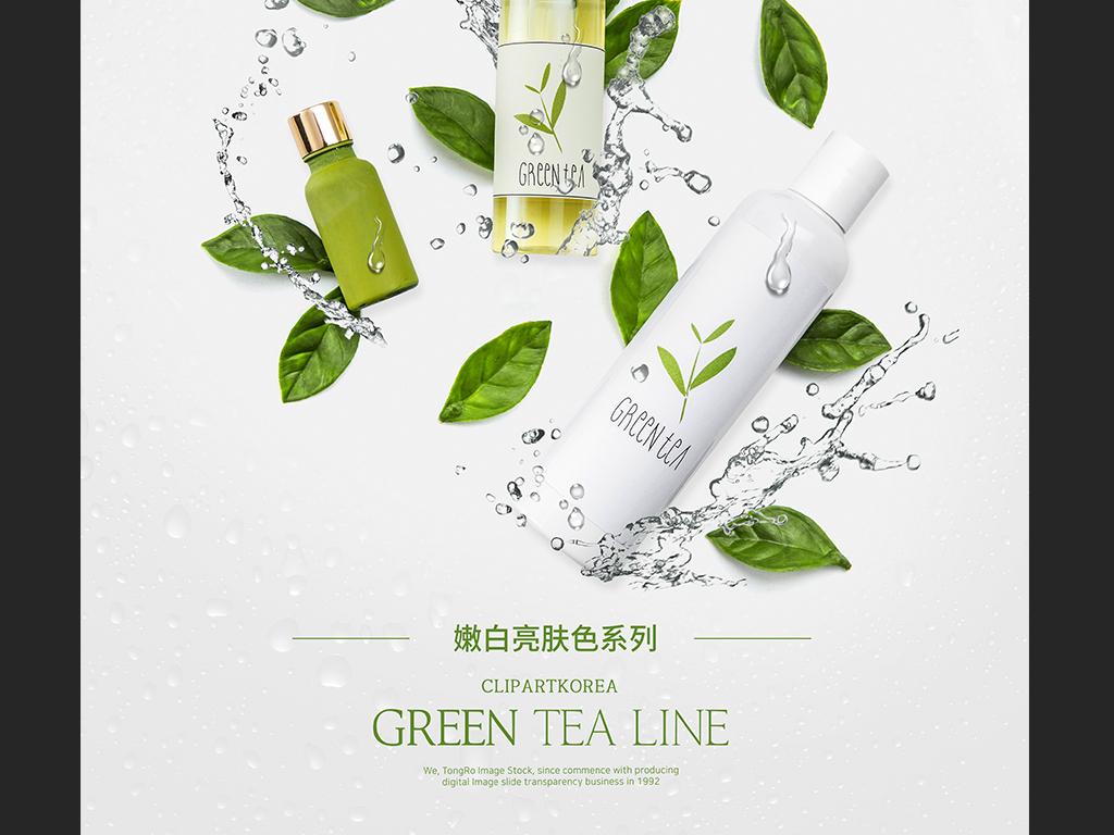 平面|广告设计 海报设计 化妆品海报 > 创意护肤化妆品海报化妆品广告