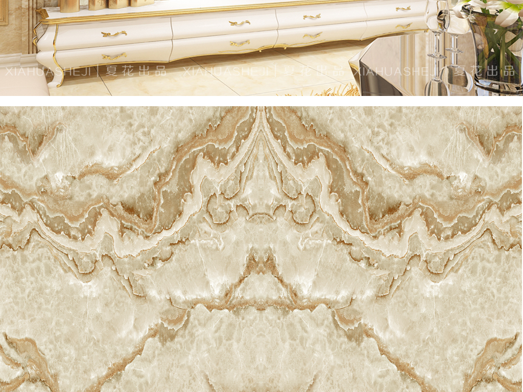 石材欧式石纹花纹瓷砖大气高档奢华皇冠豪华电视墙