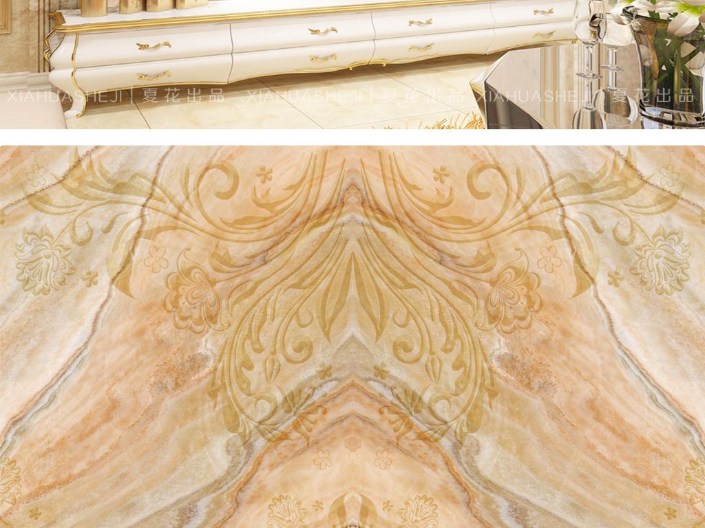 大理石石材欧式石纹花纹瓷砖大气高档奢华皇冠豪华电