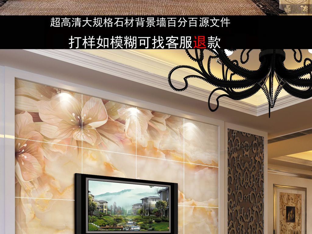 高温烧瓷砖大理石大板画