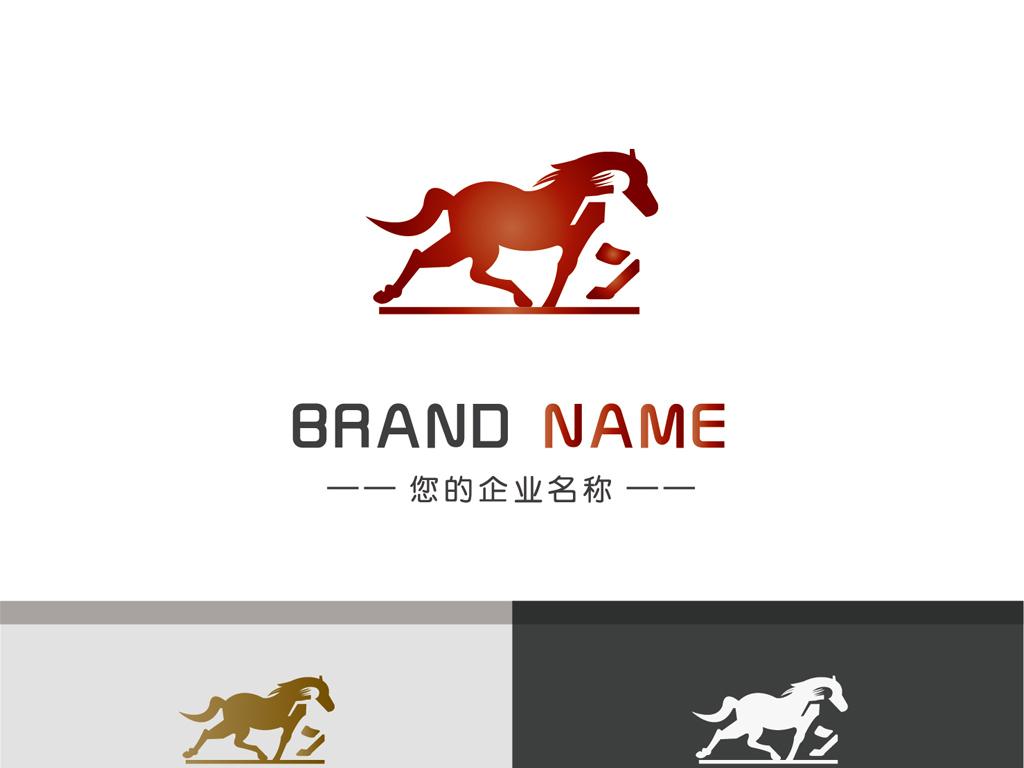 活力动物园高端广告艺术娱乐健身马侧面人形logo小人奔跑的人logo标志