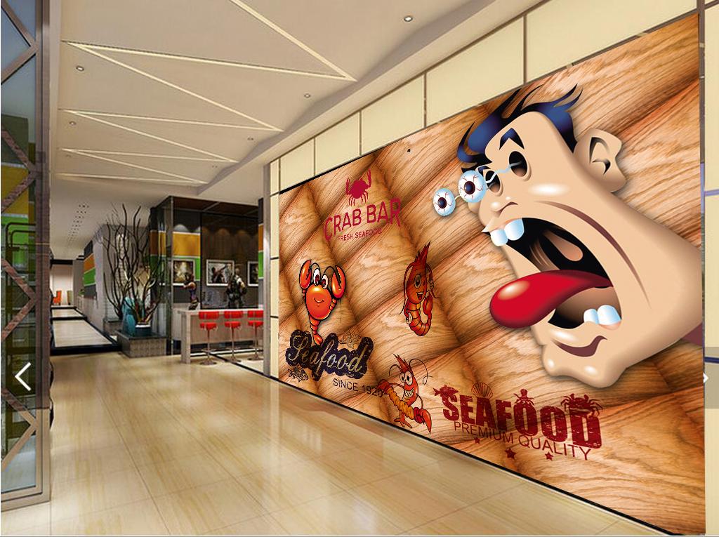 手绘电视背景墙海鲜工装饭店海鲜背景快餐店大龙虾工