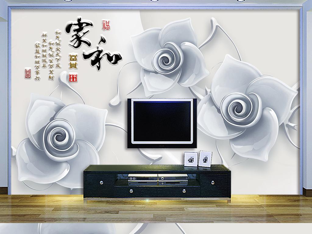 高清珠宝电视背景墙