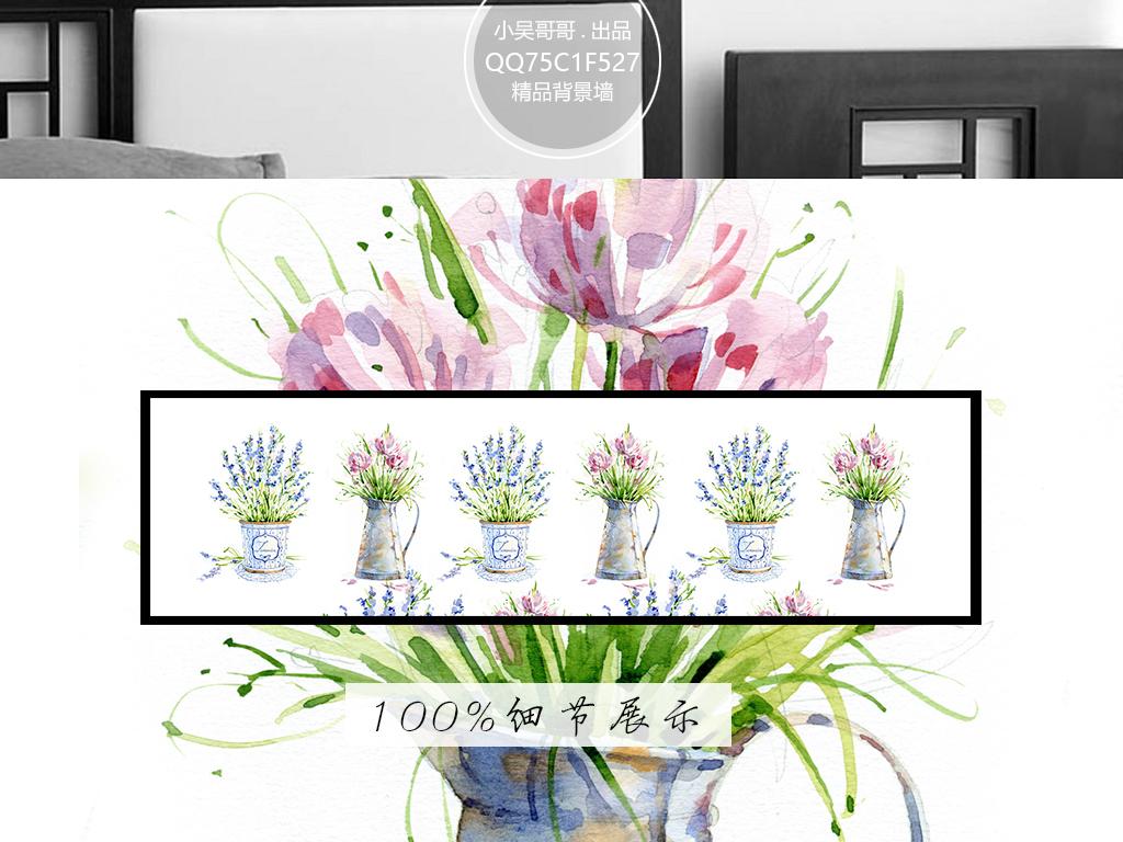 北欧简约手绘水彩植物花瓶床头装饰画