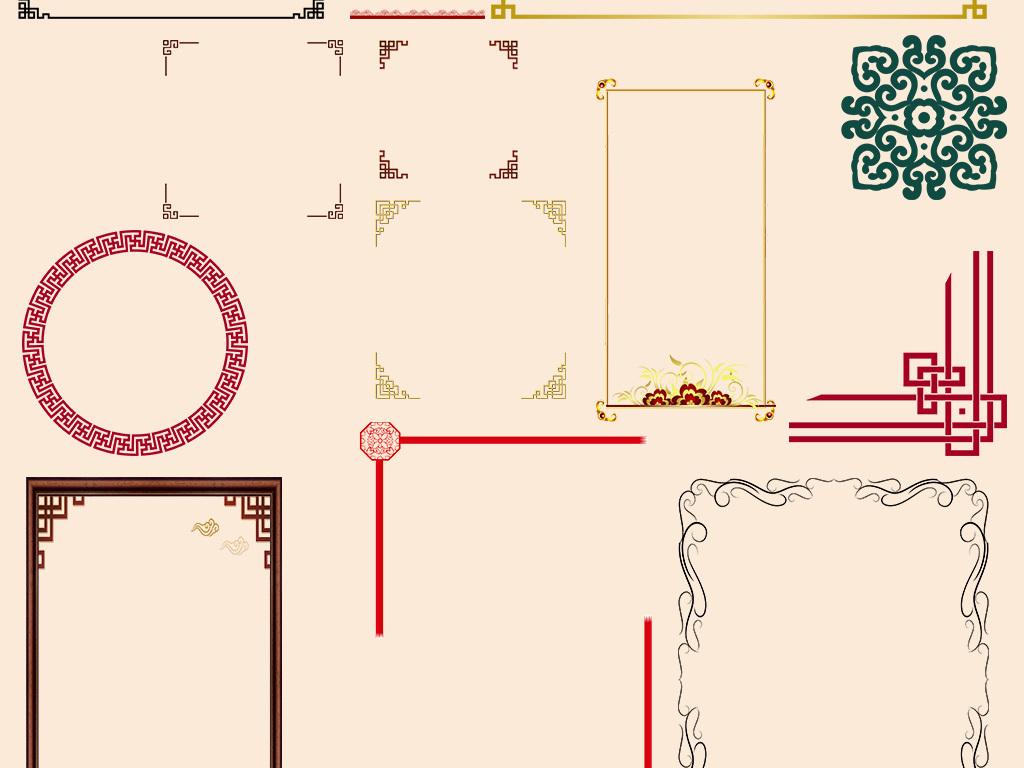 古典中式边框装饰设计海报素材集合