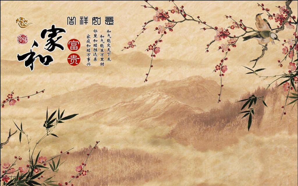 背景墙|装饰画 电视背景墙 中式电视背景墙 > 中国风复古山水水墨花鸟图片