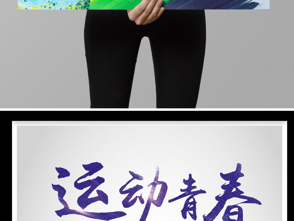 校园运动会展板设计|运动青春海报设计