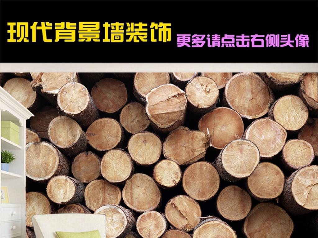 树纹树轮                                  木头木头桩
