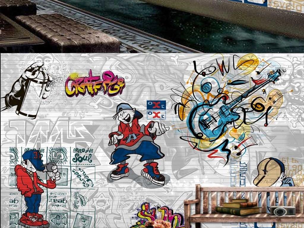 嘻哈潮流街头手绘涂鸦背景墙
