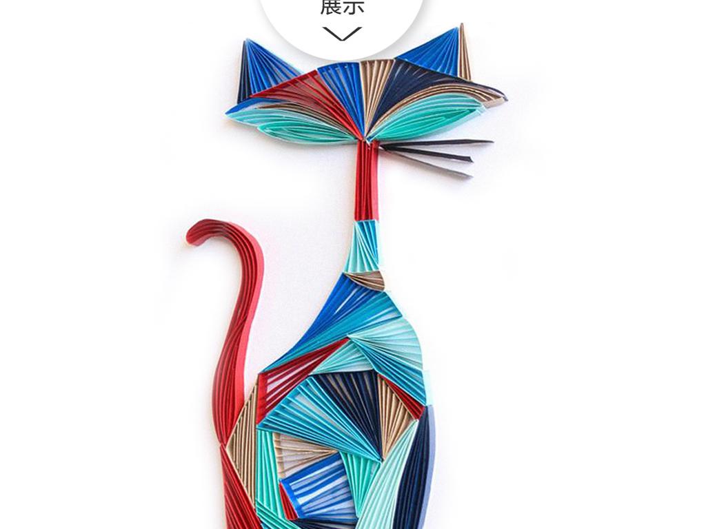 19立体唯美小猫动物装饰画下载