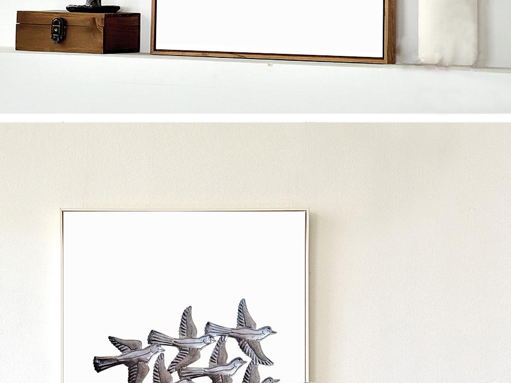 79立体装饰画动物飞鸟下载鸟儿大气