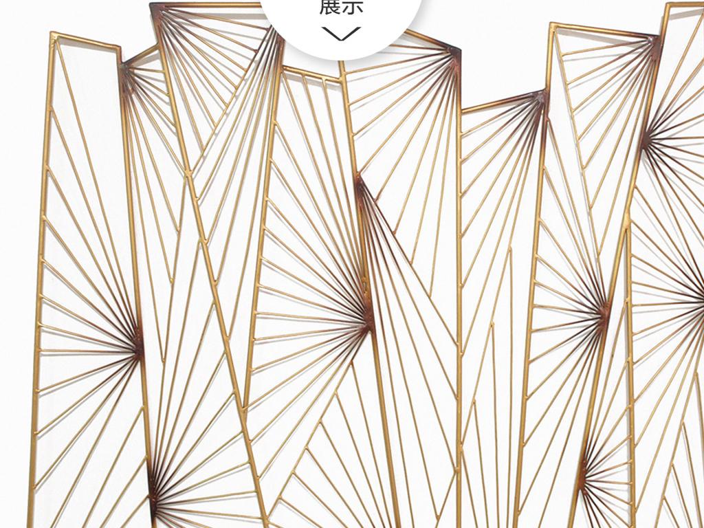 动物抽象艺术咖啡厅简约装饰画立体装饰画几何几何