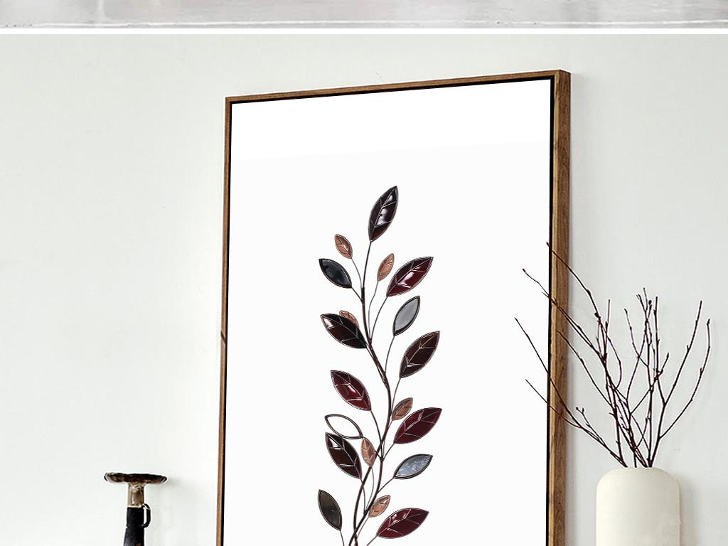 171大气唯美立体装饰画树叶花卉花朵