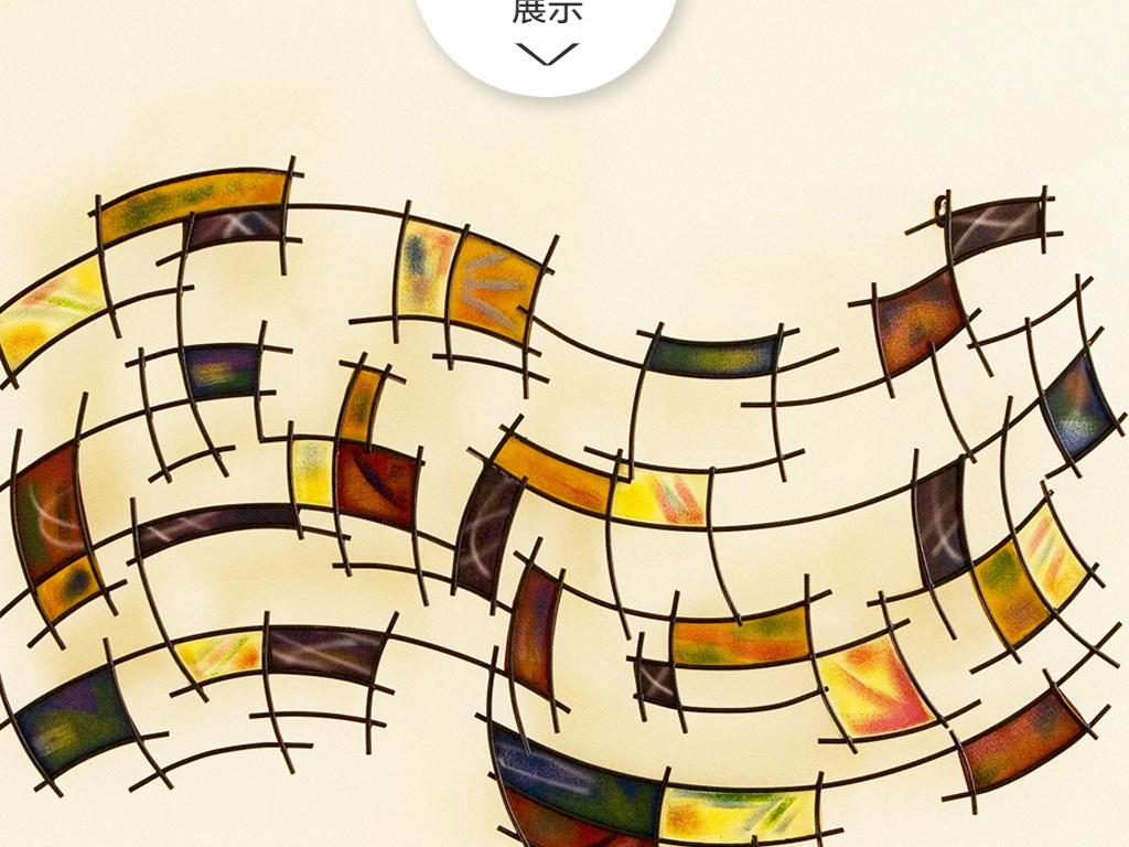 动物抽象艺术咖啡厅简约装饰画立体装饰画几何图形