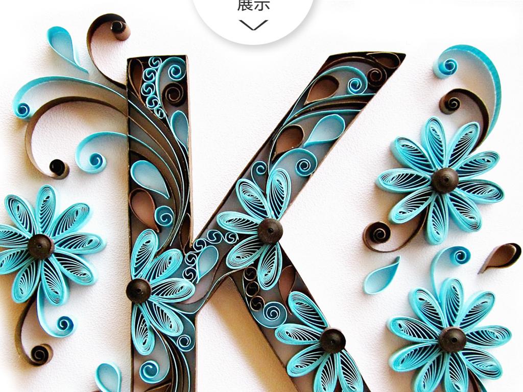 蝴蝶动物抽象艺术咖啡厅简约装饰画立体装饰画字母