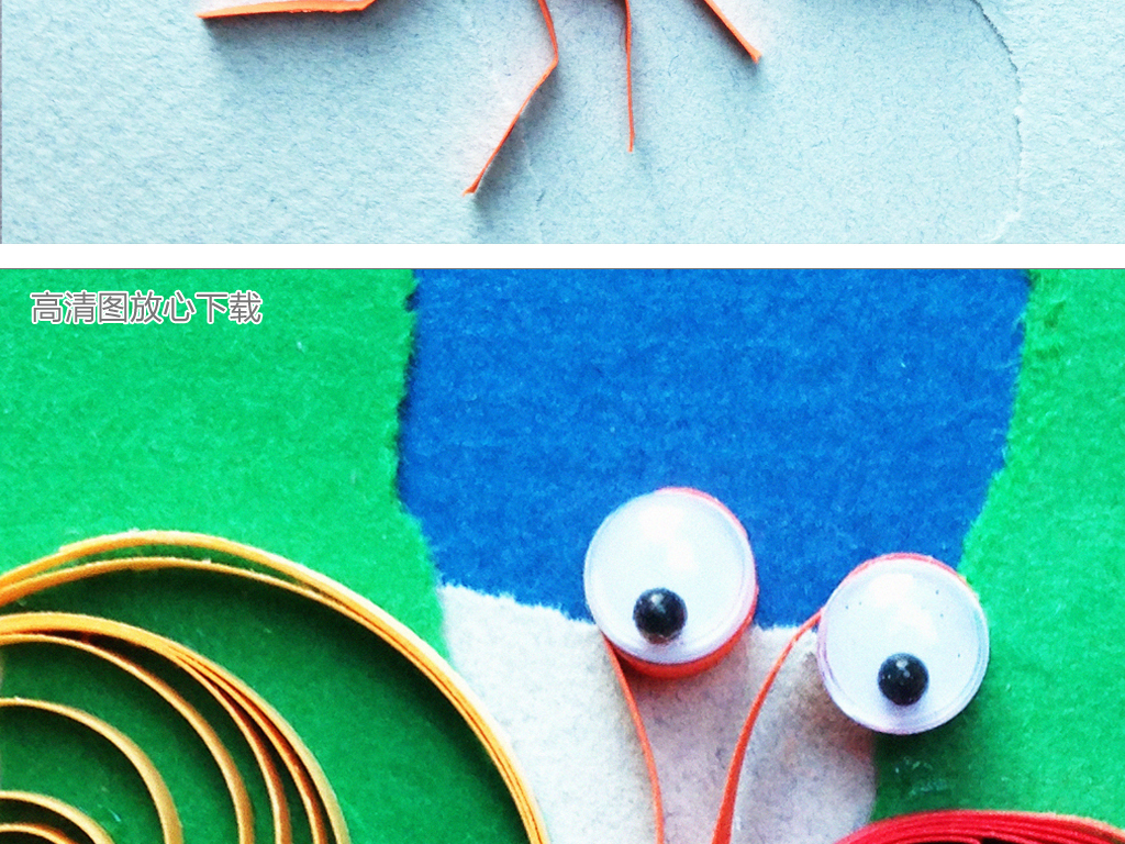 401立体创意动物装饰画下载