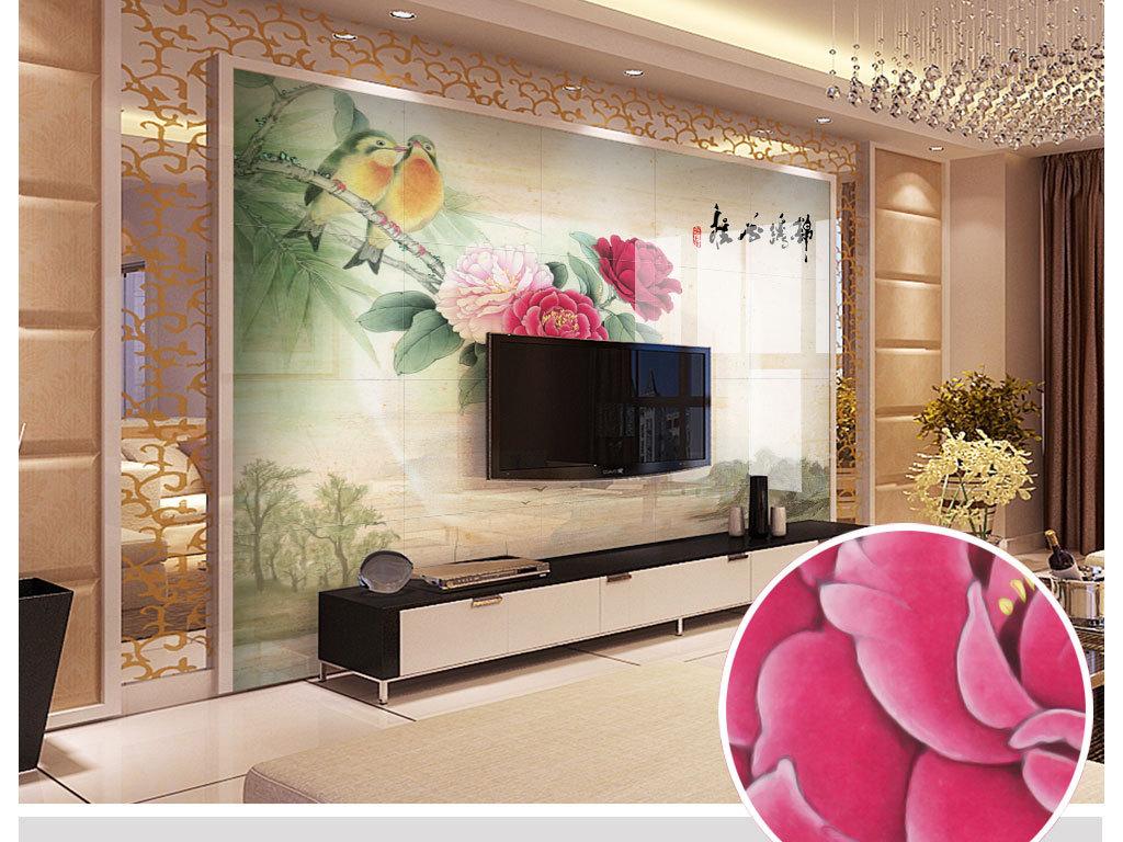 我图网提供精品流行锦绣前程中式电视沙发