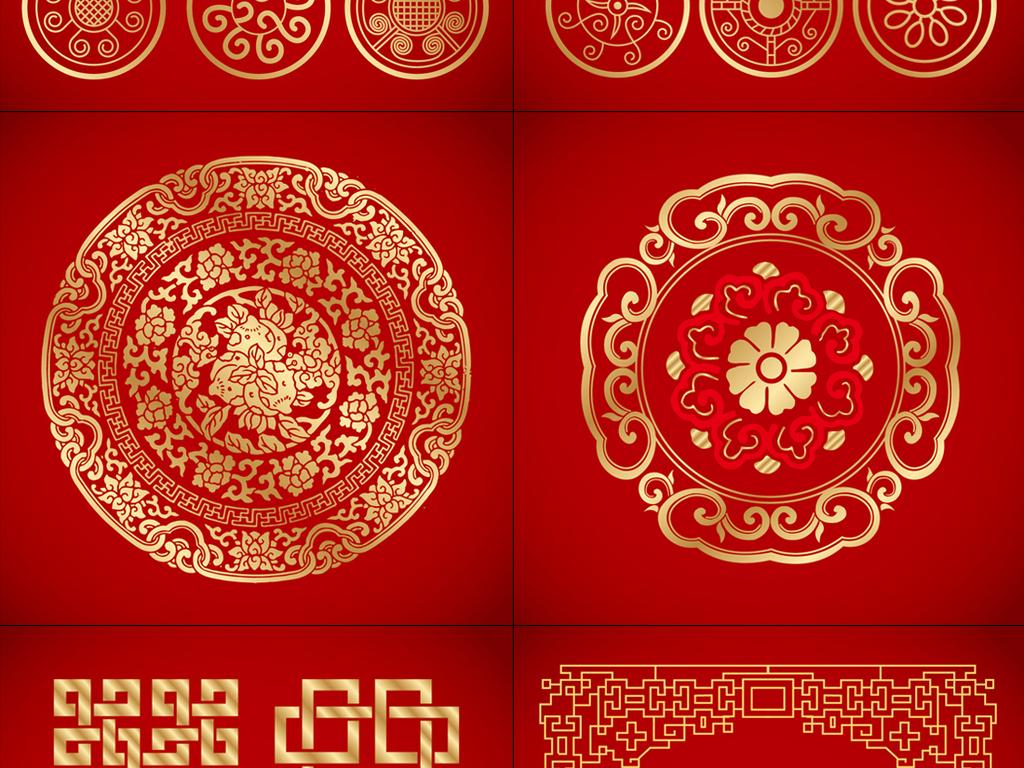 """【本作品下载内容为:""""中国传统中式古典剪纸风格图案矢量设计素材""""模板,其他内容仅为参考,如需印刷成实物请先认真校稿,避免造成不必要的经济损失。】 【声明】未经权利人许可,任何人不得随意使用本网站的原创作品(含预览图),否则将按照我国著作权法的相关规定被要求承担最高达50万元人民币的赔偿责任。"""