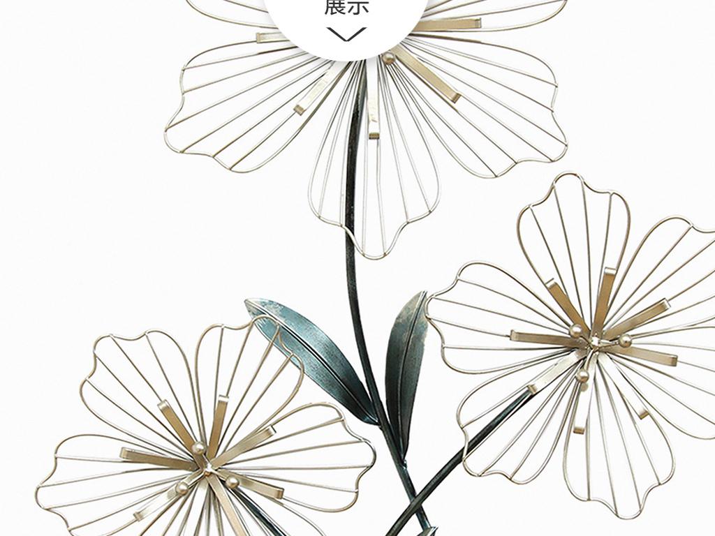 动物抽象艺术咖啡厅简约装饰画立体装饰画花卉立体立体花卉唯美装饰画