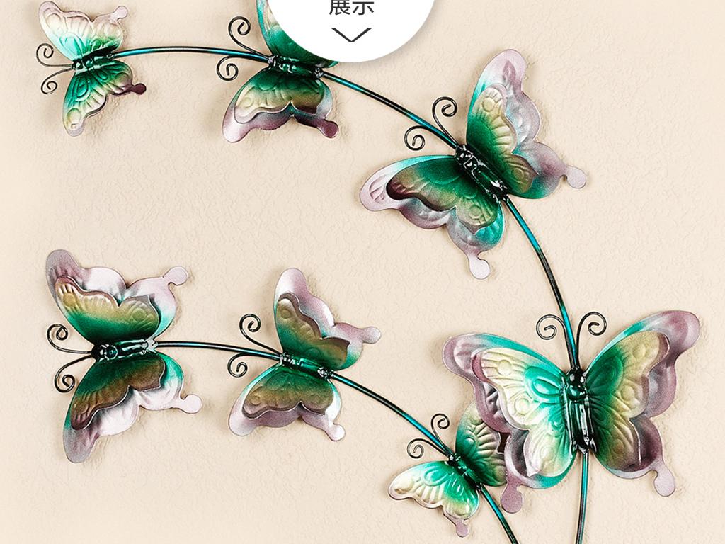 背景墙|装饰画 无框画 动物图案无框画 > 593简约北欧蝴蝶装饰画下载