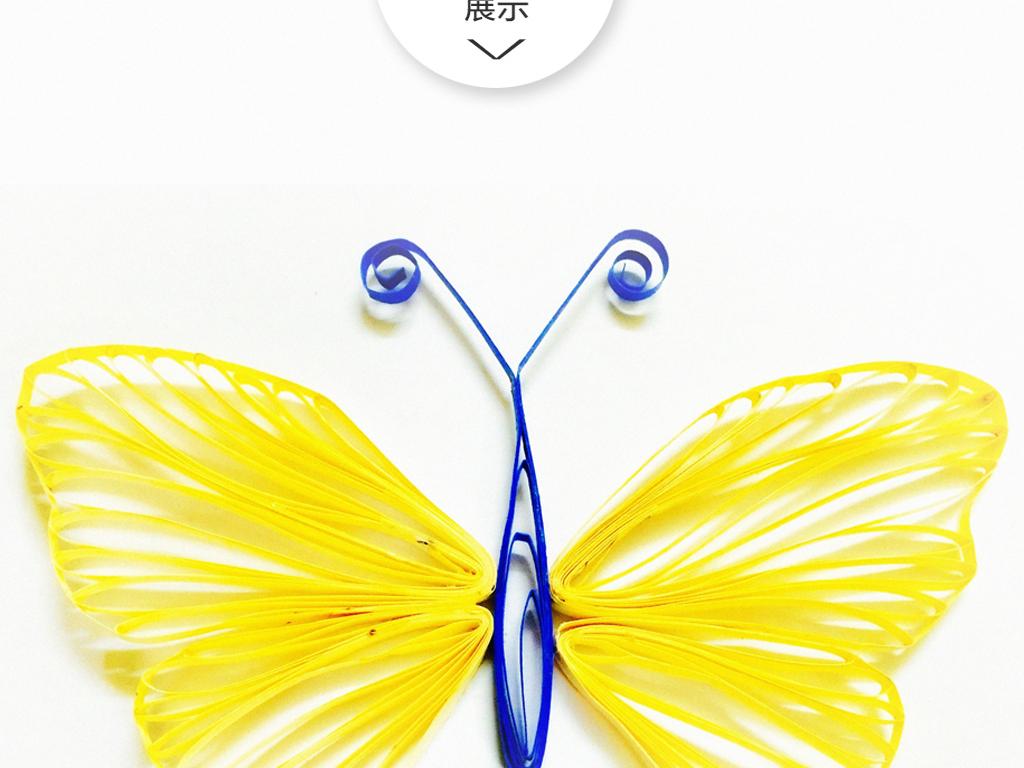 背景墙|装饰画 无框画 动物图案无框画 > 627立体蝴蝶装饰画下载唯美