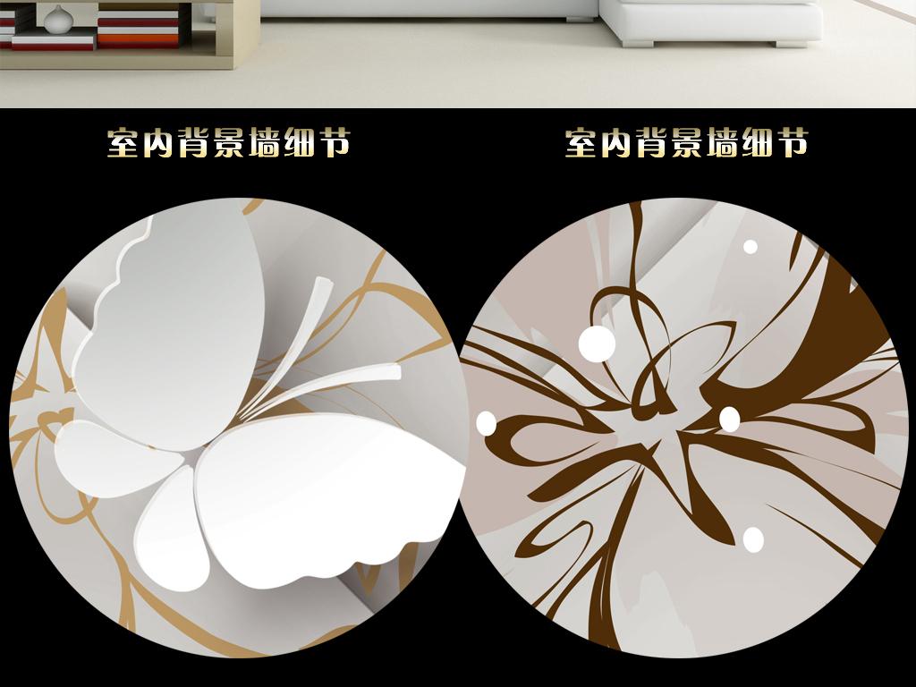 3d蝴蝶手绘花立体背景墙