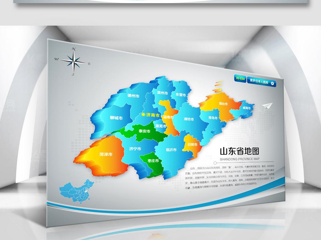 手绘地图房地产销售网络济南市青岛