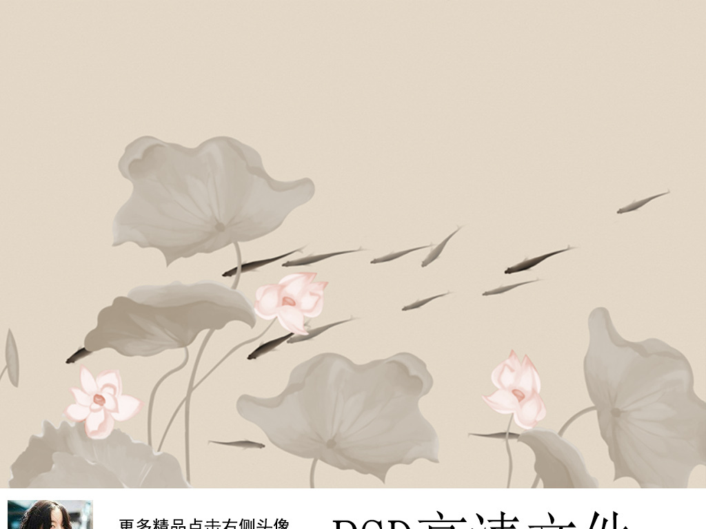 手绘中式荷花装饰画