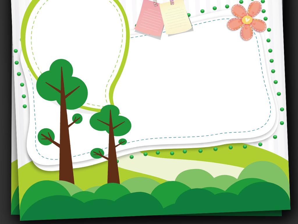平面|广告设计 简历模版 幼儿园升小学 > 小学生幼儿园自我介绍我的图片
