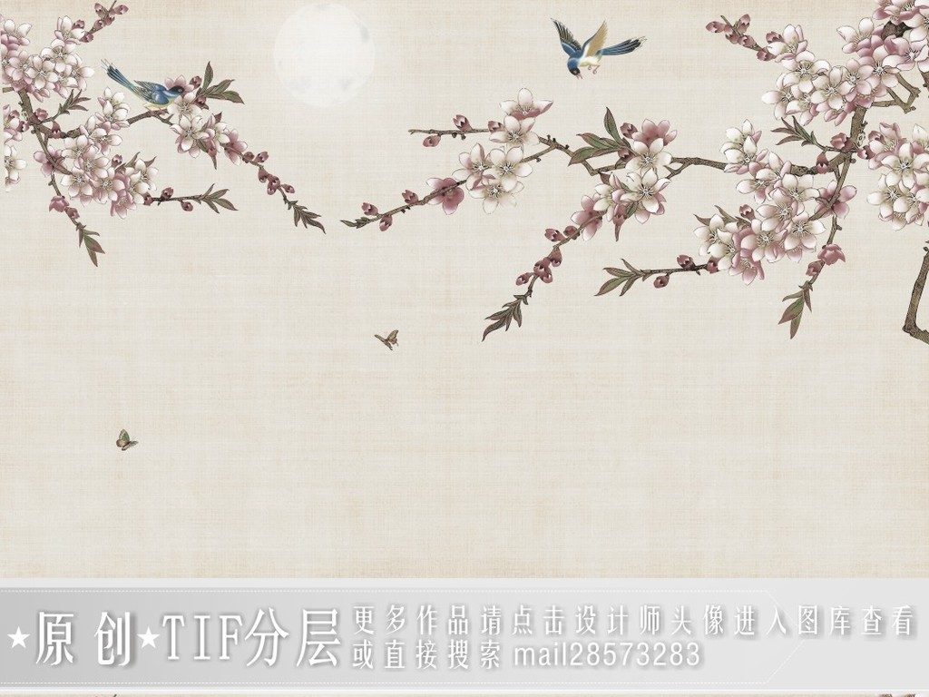 欧式梅花壁画墙纸贴图