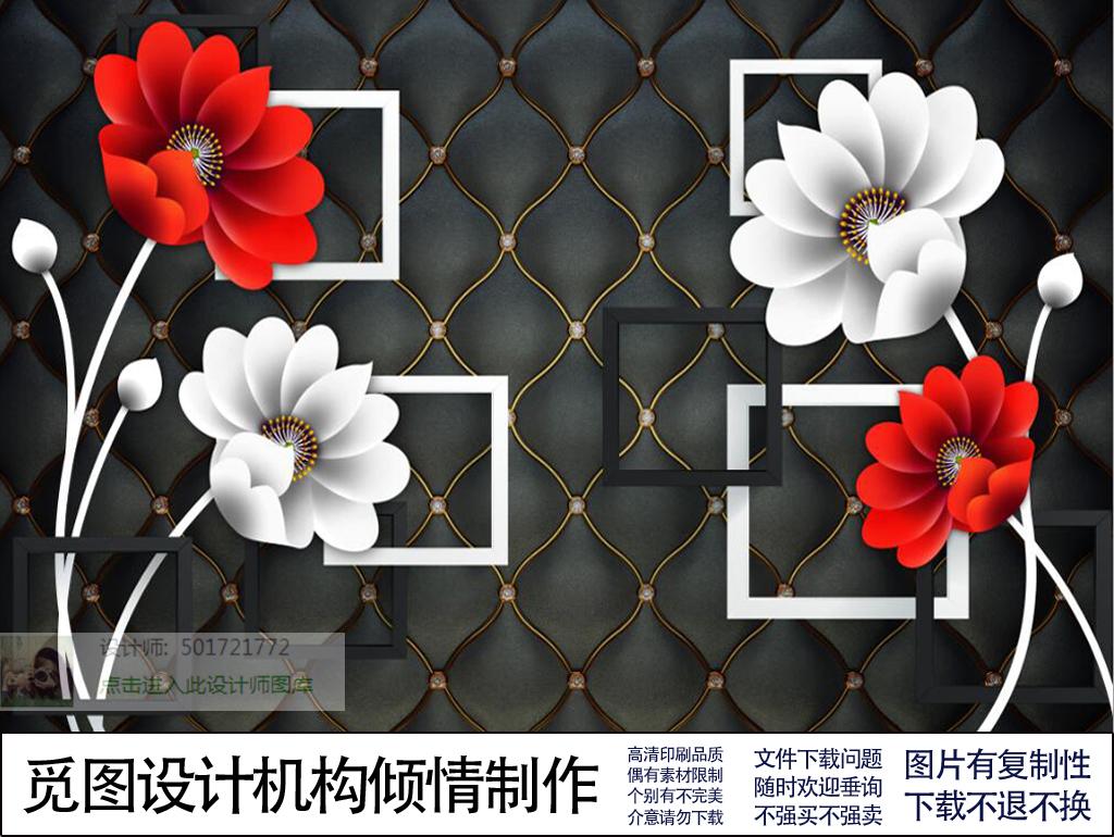 3d花朵菊花方框背景墙觅觅壁画(图片编号:16126311)