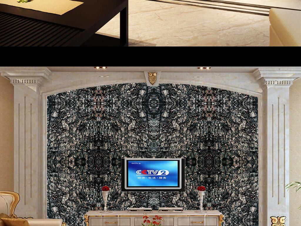 石材木板纹理地板大理石客厅电视背景墙高温