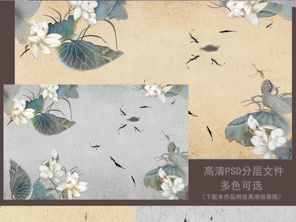 新中式手绘荷花九鱼背景壁画图片