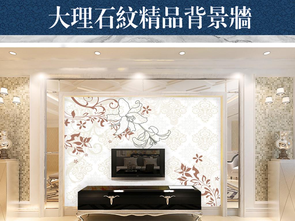 欧式百合背景墙(图片编号:16127035)_欧式电视背景墙