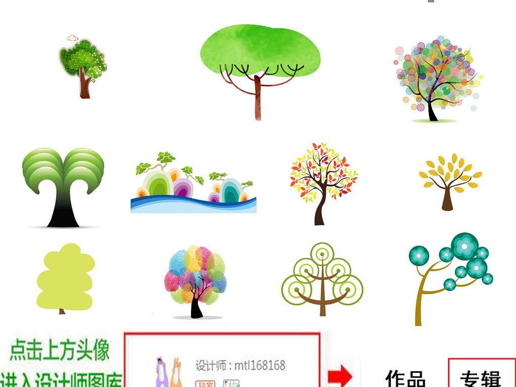 植树节植物素材卡通树免抠设计素材3