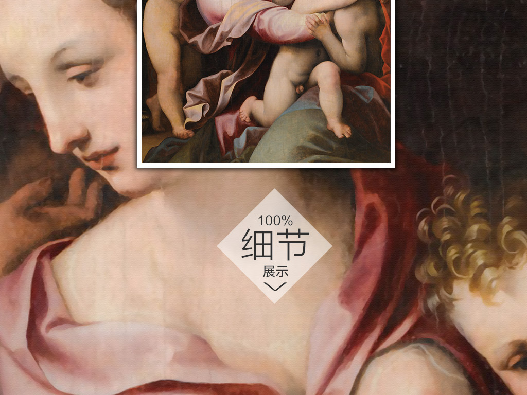 天使母与子母子婴儿圣女人物油画宫廷油画油画背景墙