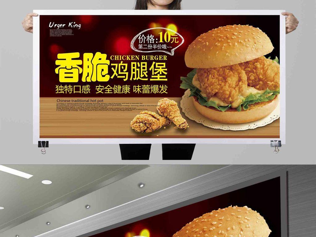 必胜客海报海报设计宣传海报招聘海报海报背景超市