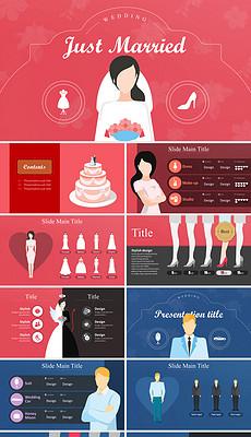 卡通新娘婚恋婚姻婚纱结婚数据分析PPT
