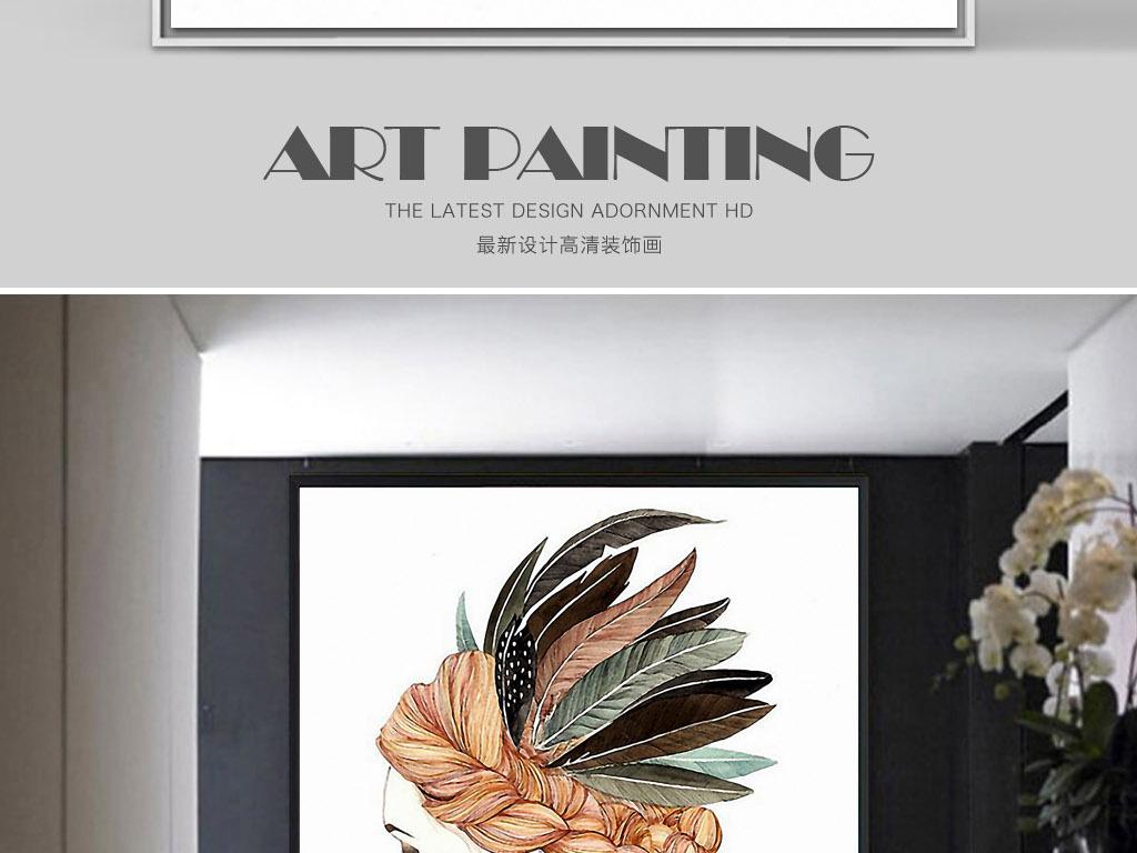 羽毛头饰北美印第安欧式手绘人物家居装饰画