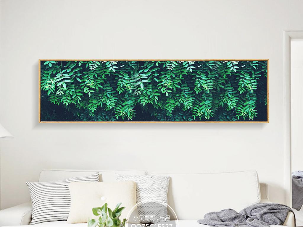 北欧风格绿色植物床头装饰画无框画