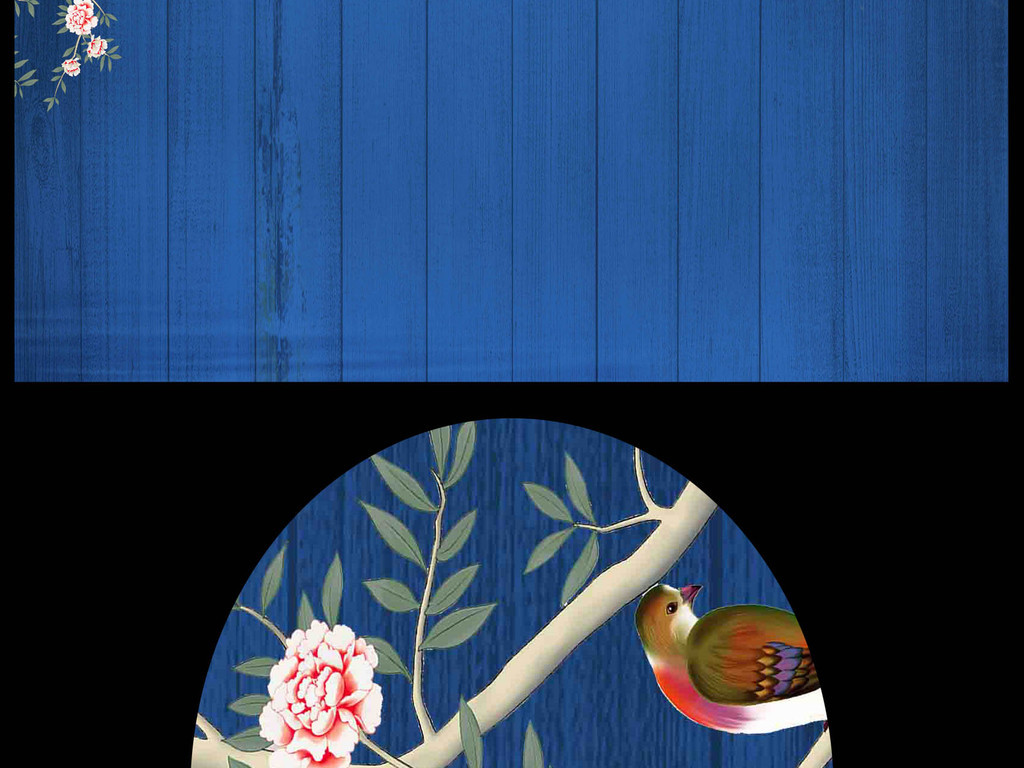 手绘蓝底花鸟复古背景墙