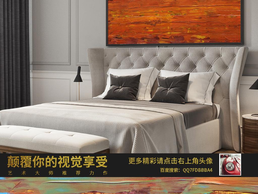 欧式现代客厅卧室床头背景墙黄色线条抽象画