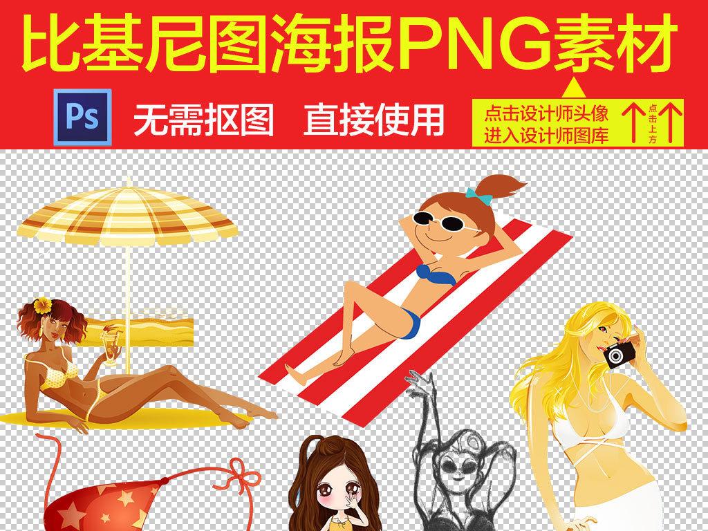 png)手绘海报设计