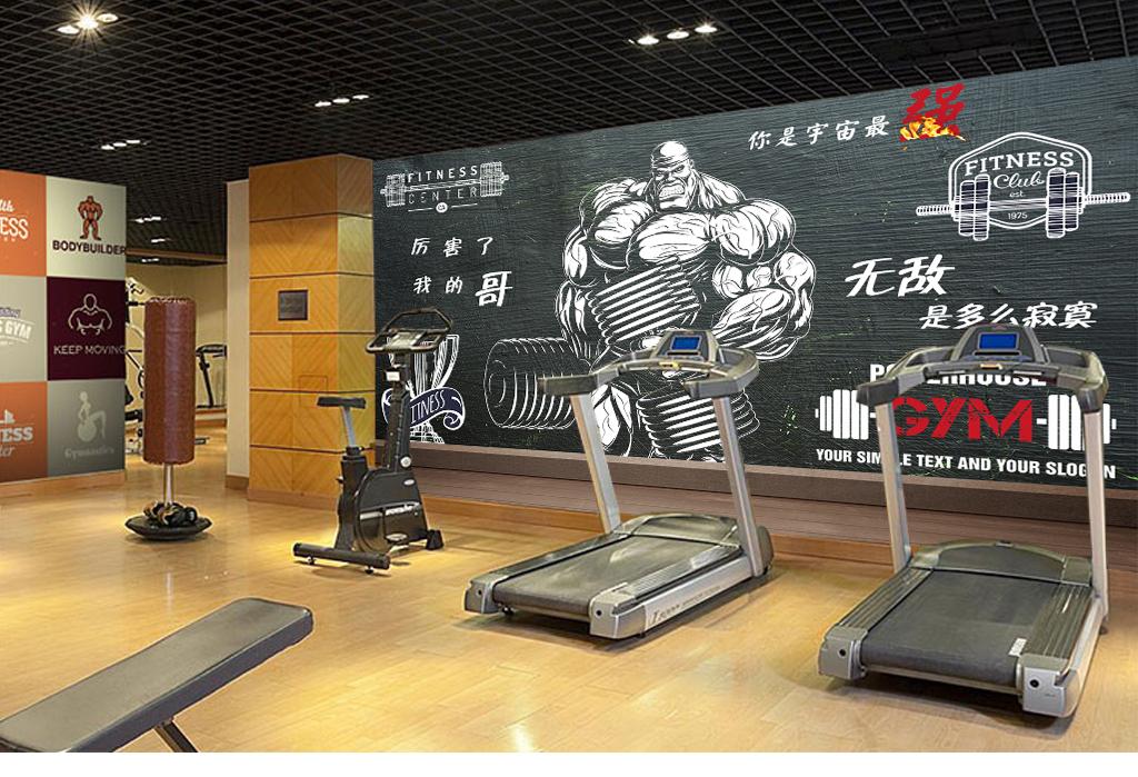 肌肉复古木板运动健身会所形象墙背景墙