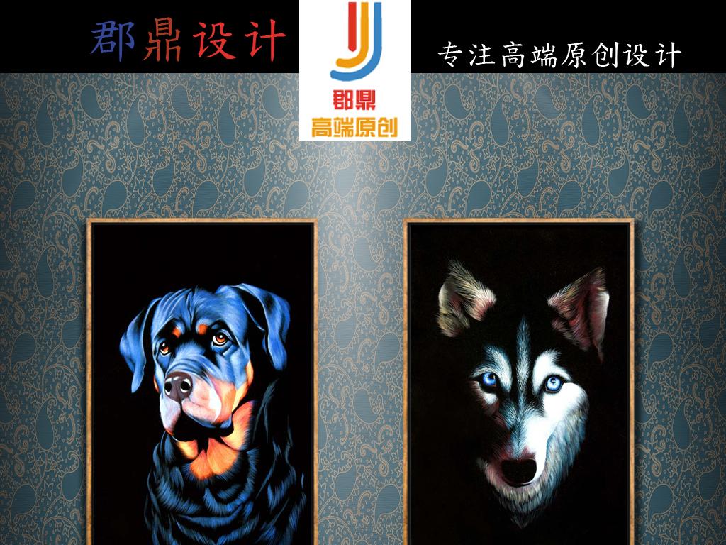 动物狗狼简约动物装饰画有框画挂画