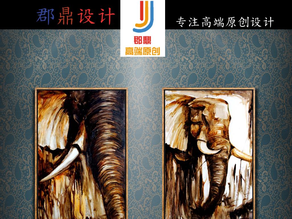 手绘油画水彩非洲大象装饰画有框画