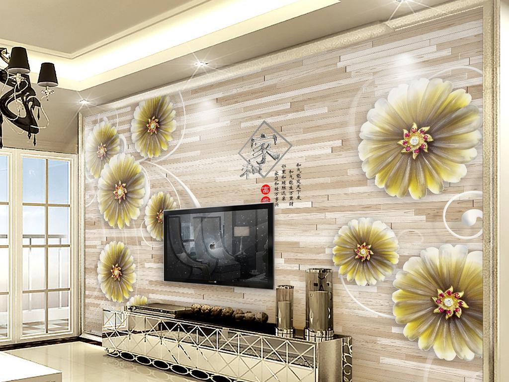 背景墙玄关壁画青花木板木纹纹水晶皇家珠宝电视背景
