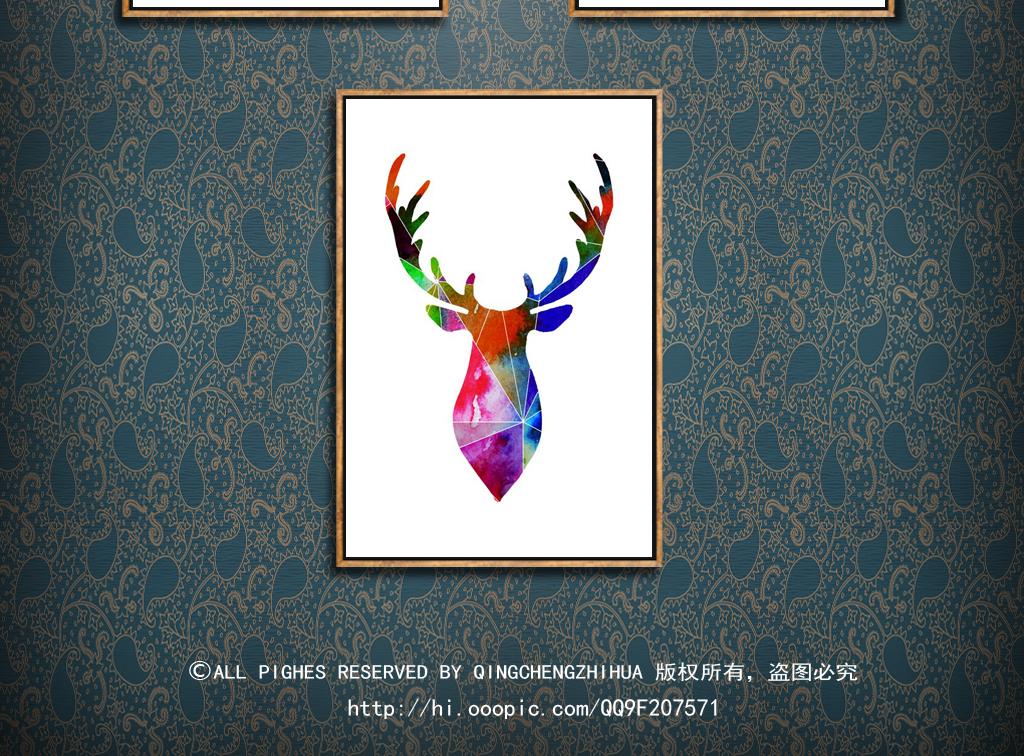 北欧简约小清新水彩麋鹿鹿角鹿头装饰画素材图片